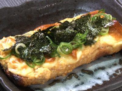 今ちゃんの実は グルメ ロケ 夜食 ダイアン 料理人 作り方 レシピ 豆腐 奈樹