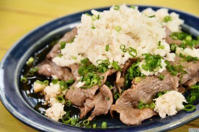 青空レストラン レシピ 作り方 2月24日 出雲おろち大根 牛おろちポン酢