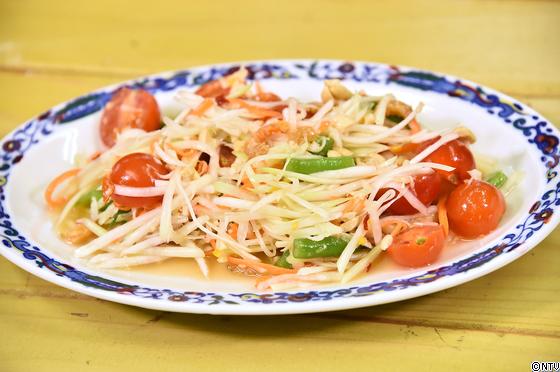 青空レストラン レシピ 作り方 2月24日 出雲おろち大根 タイ風大根サラダ