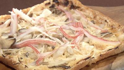 得する人損する人 得損 ウル得マン レシピ 油揚げのピザ