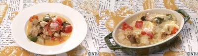 ヒルナンデス シンプルレシピ 鶏もも肉 長ネギ 作り置き ラタトゥユ 青木裕子
