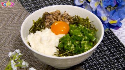 ヒルナンデス 大ヨコヤマクッキング 関ジャニ 横山 簡単レシピ 作り方 材料 コツ 5月31日 ネバネバ丼