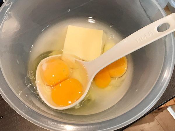 ふわとろニラ玉 作り方