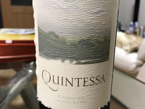 ナパ ワイン クインテッサ 2000年