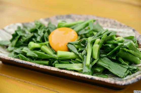 青空レストラン レシピ 作り方 8月4日 行者菜 ナムル