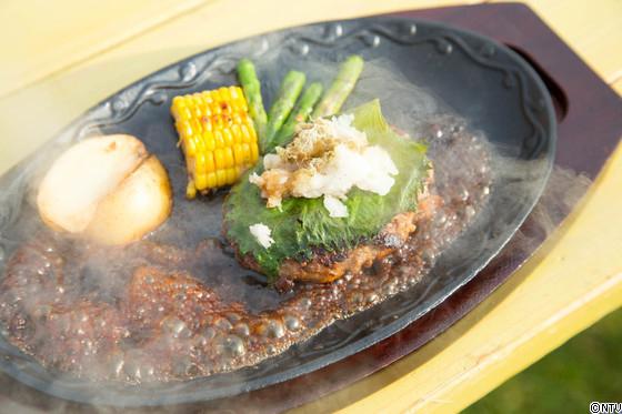 青空レストラン レシピ 作り方 8月18日 こぶ黒 牛肉 ハンバーグ
