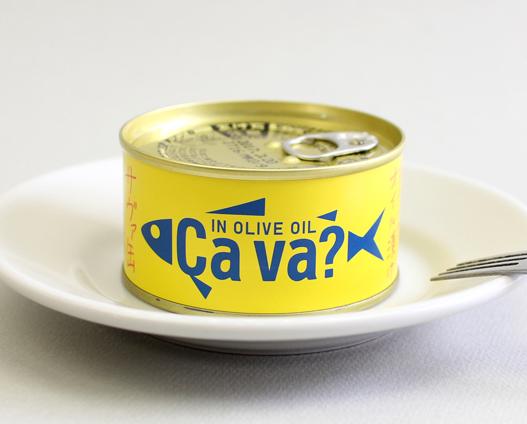 マツコの知らない世界 サバ缶の世界 サバ缶アレンジレシピ サヴァ缶