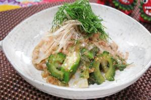レシピ ちちんぷいぷい キッチンぷいぷい 8月6日 ゴーヤ ゴーヤーの春雨サラダ