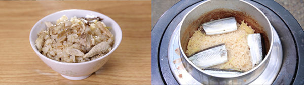 相葉マナブ なるほどレシピ 旬の産地ごはん 作り方 材料 炊き込みご飯 さんまの炊き込みご飯