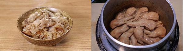 相葉マナブ なるほどレシピ 旬の産地ごはん 作り方 材料 炊き込みご飯 手羽先の炊き込みご飯