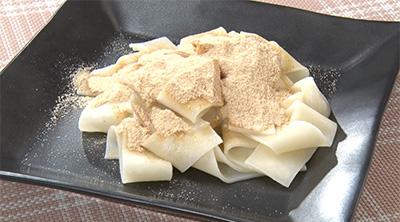 相葉マナブ なるほどレシピ 旬の産地ごはん 作り方 材料 ご当地乾麺 大分 やせうま