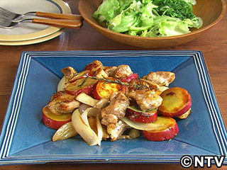 キューピー3分クッキング レシピ 作り方 材料 9月18日 鶏肉とさつま芋のハーブ蒸し煮