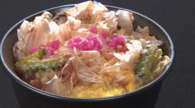 魔法のレストラン レシピ 作り方 材料 菊乃井 村田 ゴーヤチャンプル丼