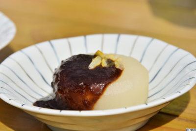 青空レストラン レシピ 作り方 10月27日 黒味噌 秋田県 ふろふき大根