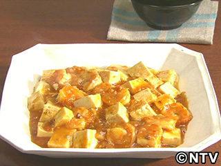 キューピー3分クッキング レシピ 作り方 材料 10月2日 えびと豆腐の山椒チリソース