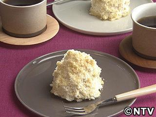 キューピー3分クッキング レシピ 作り方 材料 10月8日 マロンシャンテリー