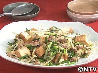 キューピー3分クッキング レシピ 作り方 材料 10月9日 厚揚げ・もやし・青ねぎのピリ辛炒め