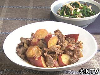 キューピー3分クッキング レシピ 作り方 材料 10月10日 さつま芋と牛肉の炒め煮