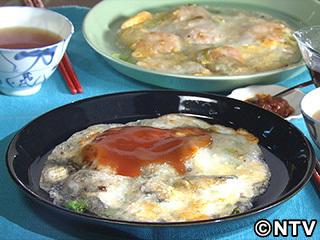 キューピー3分クッキング レシピ 作り方 材料 10月13日 台湾かきオムレツ