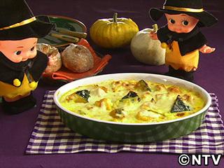 キューピー3分クッキング 10月31日 ハロウィン かぼちゃと鶏肉のグラタン