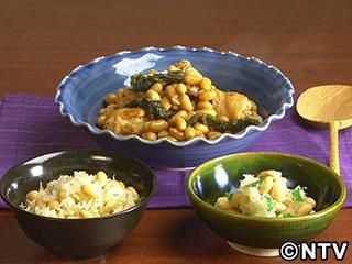 キューピー3分クッキング レシピ 作り方 材料 11月3日 大豆と鶏手羽元の煮もの