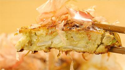相葉マナブ なるほどレシピ 旬の産地ごはん 作り方 材料 11月4日 れんこん お好み焼き
