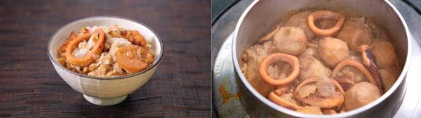 相葉マナブ なるほどレシピ 旬の産地ごはん 作り方 材料 釜1グランプリ 釜飯 里芋 煮っ転がし