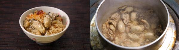 相葉マナブ なるほどレシピ 旬の産地ごはん 作り方 材料 釜1グランプリ 釜飯 牡蠣