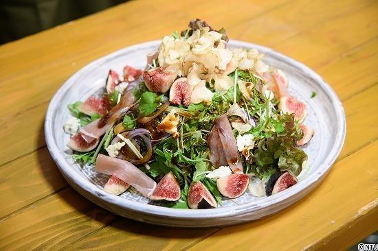 青空レストラン レシピ 作り方 11月3日 黒イチジク 黒イチジクのサラダ