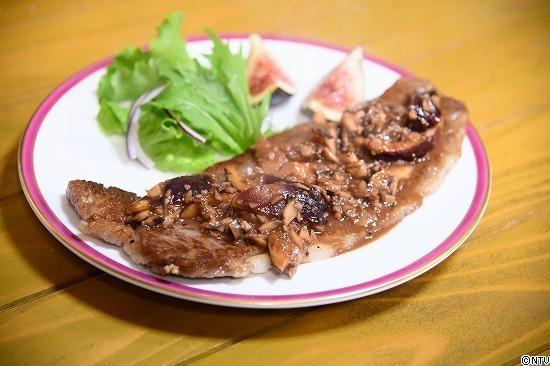 青空レストラン レシピ 作り方 11月3日 黒イチジク 黒イチジクソースのステーキ