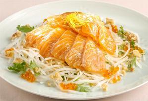 上沼恵美子のおしゃべりクッキング レシピ 作り方 鮭の中華風サラダ