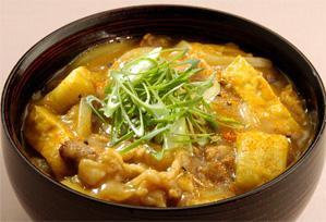 上沼恵美子のおしゃべりクッキング レシピ 作り方 簡単スピードメニュー 11月 そば屋のカレー