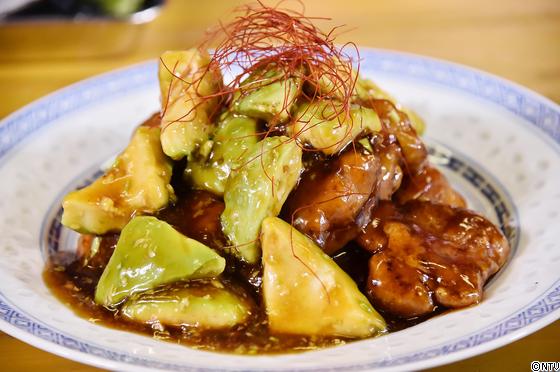 青空レストラン レシピ 作り方 12月1日 アボカド とろみ黒酢のアボカドチキン