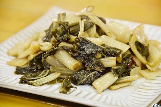 青空レストラン レシピ 作り方 12月22日 しゃくし菜漬け ゴスペラーズ 油炒め