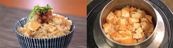 相葉マナブ なるほどレシピ 旬の産地ごはん 作り方 材料 9月23日 釜1グランプリ 油揚げ釜飯