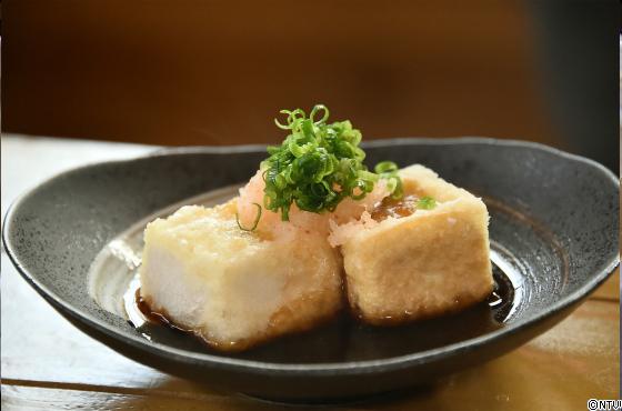 青空レストラン レシピ 作り方 2月9日 豆腐 島根県 真砂の豆腐 揚げ出し豆腐