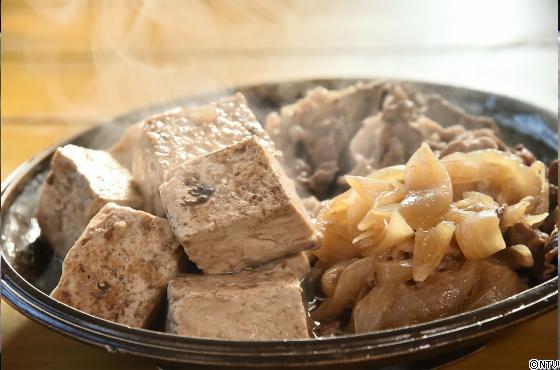 青空レストラン レシピ 作り方 2月9日 豆腐 島根県 真砂の豆腐 肉豆腐