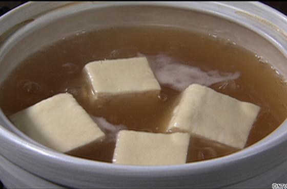 青空レストラン レシピ 作り方 2月9日 豆腐 島根県 真砂の豆腐 湯豆腐