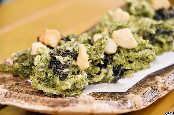 青空レストラン レシピ 作り方 2月23日 宮城 松島 皇室献上 アイザワ水産 海苔 海苔とホタテのかき揚げ