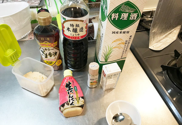 Mioダレ 調味料