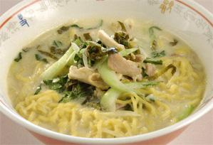 上沼恵美子のおしゃべりクッキング レシピ 作り方 麺料理 鶏の豆乳みそラーメン