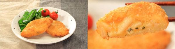 相葉マナブ レシピ 作り方 材料 マナブコロッケ博 やまなしコロッケ