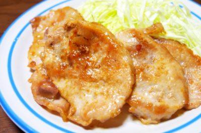 ヒルナンデス レシピ 料理の超キホン検定 作り方 材料 豚肉のしょうが焼き