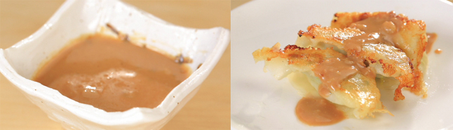 相葉マナブ なるほどレシピ 旬の産地ごはん 作り方 材料 万能ダレ 作り置き クルミ味噌ダレ