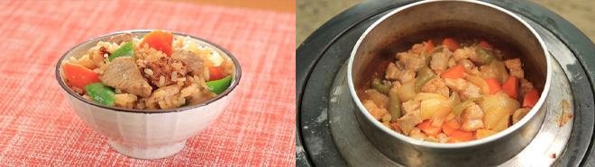 相葉マナブ 釜1グランプリ レシピ 作り方 材料 酢豚