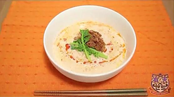 有吉ゼミ ドケチクッキング ドケチ料理 節約レシピ みはる 大根 担々麺