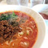 ヒルナンデス 木金レシピ 冷蔵庫の残り物 中華 坦々スープ 豆腐