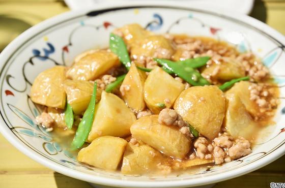 青空レストラン レシピ 作り方 浜松 じゃがいも 三方原馬鈴薯