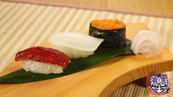 有吉ゼミ ドケチクッキング ドケチ料理 節約レシピ みはる 玉ねぎ寿司
