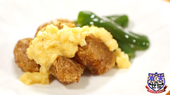 有吉ゼミ ドケチクッキング ドケチ料理 節約レシピ みはる 玉ねぎ チキン南蛮
